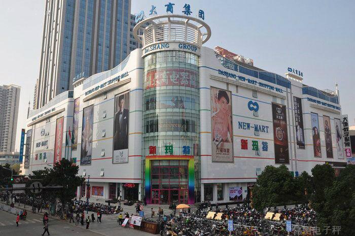 【新玛特连锁超市】河北香河选择伟衡收银机为合作伙伴
