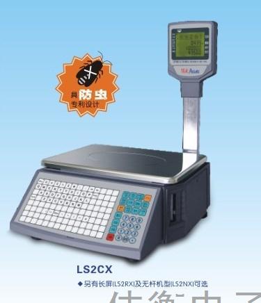 顶尖LS2系列—条码标签秤