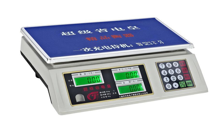 电子计价秤(平盘)