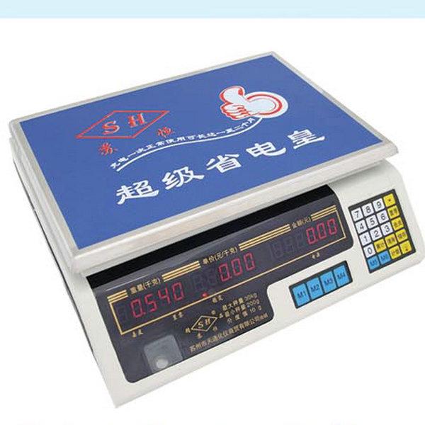 电子计价秤(SL)