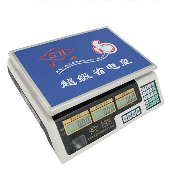 电子计价秤(苏恒14键)背光