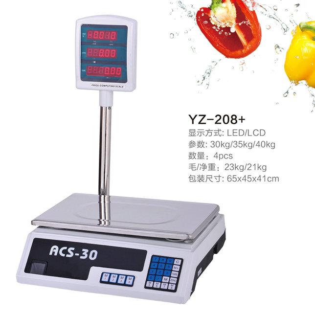 带臂电子计价秤(YZ208+)