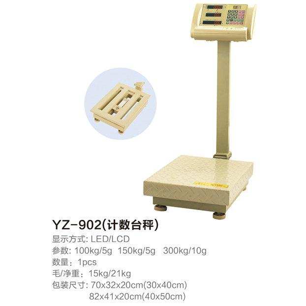 电子台秤(YZ-902)