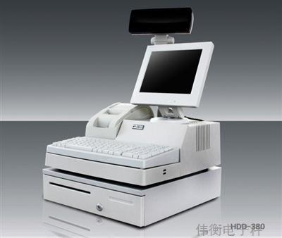 HDD-380收款机