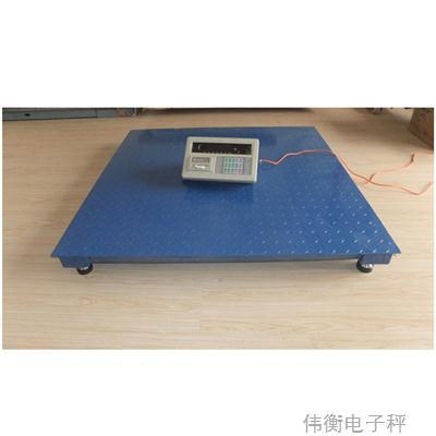 DSF-100 电子地磅