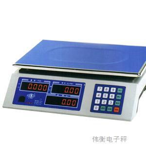 霸王30kg电子计价秤